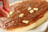 チョコとマシュマロたっぷり! スイーツピザの作り方2