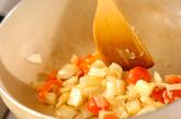 玄米入りスープの作り方1