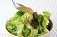 ブロッコリーのサラダの作り方2