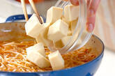 高野豆腐のチゲ風の作り方7