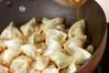 ネギ焼き小餃子の作り方の手順4