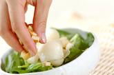 ホウレン草とユリネのサラダの作り方2