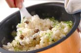 むかごご飯の作り方3