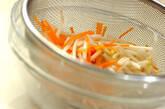 刺身コンニャクの酢みそ和えの作り方1