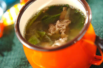 牛肉入り野菜スープ