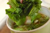 牛肉入り野菜スープの作り方2