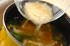 たっぷり野菜のトロロ汁の作り方の手順8