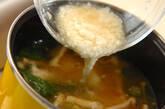たっぷり野菜のトロロ汁の作り方8