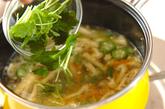 たっぷり野菜のトロロ汁の作り方2