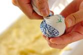 サツマイモのココナッツ茶巾の作り方3