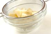 ジャガイモのゴマ煮の下準備1