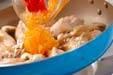 チキンのママレード煮の作り方5
