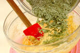 抹茶のパウンドケーキの作り方9