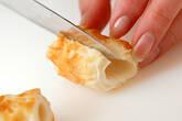 チーズ入揚げちくわの作り方1