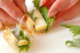 チーズ入揚げちくわの作り方2
