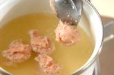 鶏団子の白みそ汁の作り方3