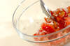 トマトと玉ネギのサラダの作り方の手順4