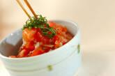 トマトと玉ネギのサラダの作り方5