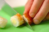 ちくわチーズの大葉マヨ和えの作り方3