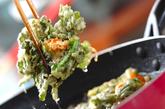 菊菜のかき揚げの作り方2