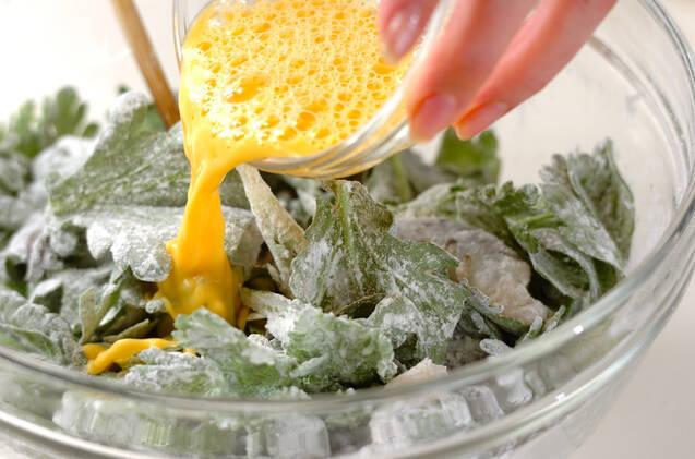 菊菜のかき揚げの作り方の手順6