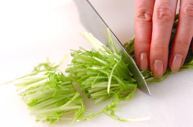 水菜のサラダの作り方の手順1