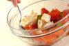トマトとチーズのおかか和えの作り方の手順4