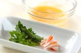 カニ風味卵焼きの作り方1