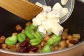 ビーンズサラダの作り方5