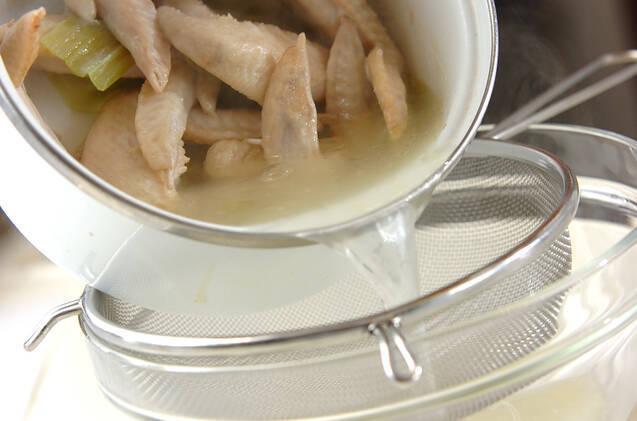 鶏のリンゴ酢煮の作り方の手順2