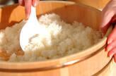 基本の寿司飯の作り方5