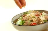 ツナサラダの作り方3