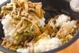 秋の混ぜ寿司の作り方3