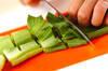 ビタミンたっぷりチンゲンサイとバナナのスムージーの作り方の手順1