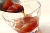 赤ワイン煮リンゴゼリーの作り方の手順7