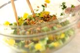 納豆サラダの作り方1
