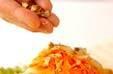 セロリのサラダの作り方4