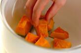 カボチャと豆の甘煮の作り方1