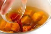 カボチャと豆の甘煮の作り方2