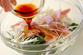 小松菜とエノキのレンジおひたしの作り方2