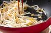 卵焼きの作り方の手順2