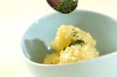 シンプルジャガバターの作り方2