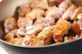 鶏とキノコのバターじょうゆ炒めの作り方1