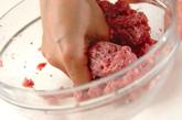 たっぷり野菜の煮込み団子の作り方1