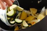 たっぷり野菜の煮込み団子の作り方2