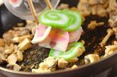 カマボコとキノコの卵とじ焼きの作り方2