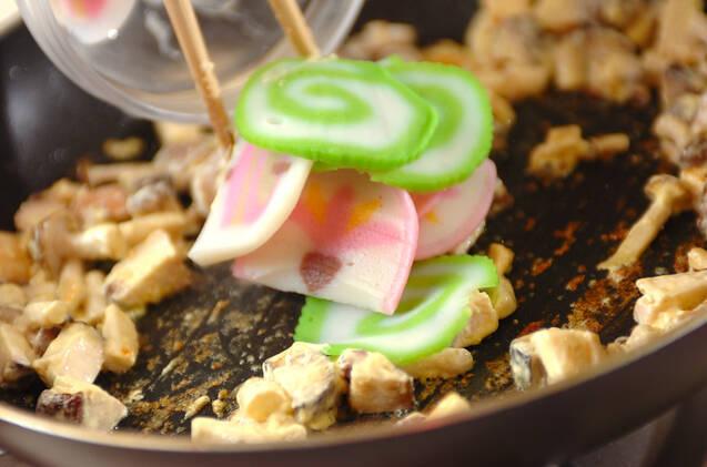 カマボコとキノコの卵とじ焼きの作り方の手順2