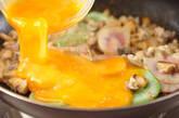 カマボコとキノコの卵とじ焼きの作り方3