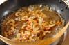 板コンのシンプル煮の作り方の手順2