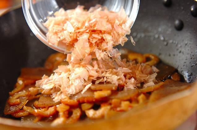 板コンのシンプル煮の作り方の手順3